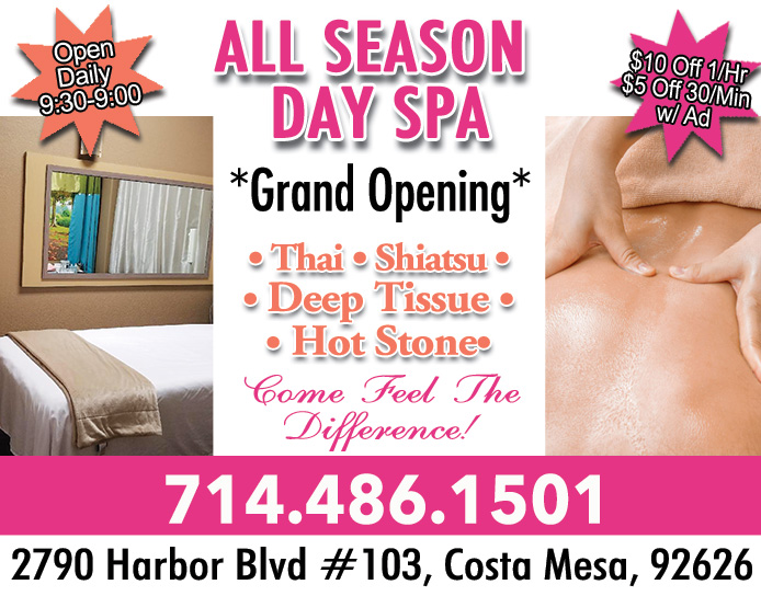 All Season Day Spa