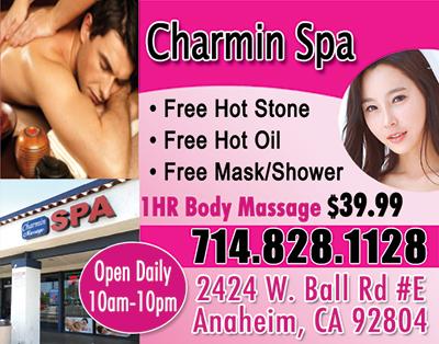 charmin-spa-ad-thumbnail