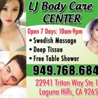 LJ_Body_Care_March-2019_Ad-FINAL-OC-MASSAGE-thumbnail